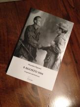 libro-partigiani-img_6943